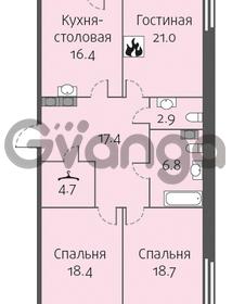 Продается квартира 3-ком 106 м² улица Кременчугская 13к А, метро Площадь Восстания
