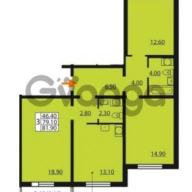 Продается квартира 3-ком 81.9 м² Южное шоссе 110, метро Международная