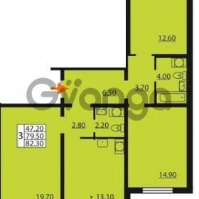 Продается квартира 3-ком 82.3 м² Южное шоссе 110, метро Международная