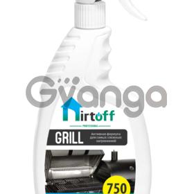 Профессиональное средство для очистки застарелого жира Dirtoff Grill