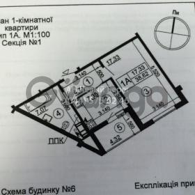 Продается квартира 1-ком 39 м² ул. Гмыри Бориса, 8, метро Позняки