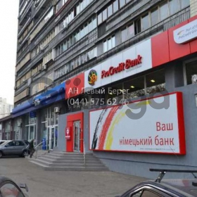Сдается в аренду  140 м² ул. Харьковское шоссе, 2а