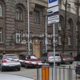 Сдается в аренду офис 150 м² ул. Банковая, 3, метро Площадь Независимости