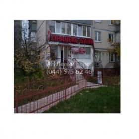 Сдается в аренду офис 52 м² ул. Героев Сталинграда, 36, метро Минская