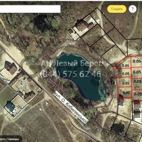 Продается участок для строительства жилья 5 сот