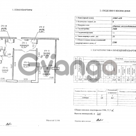 Продается квартира 2-ком 51 м² ул. Косарева , 6а