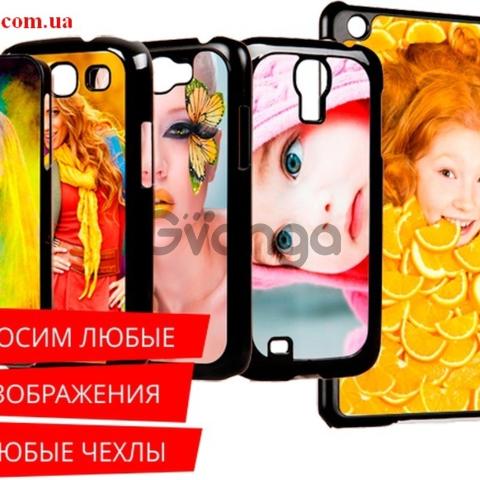 Изготовление Фото Чехлов для мобильных телефонов
