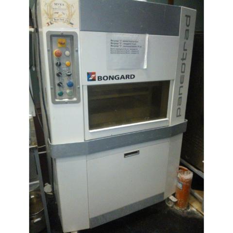 Продам панеотрад Bongard (Франция) б/у в ресторан, хлебопекарню, кондитерскую