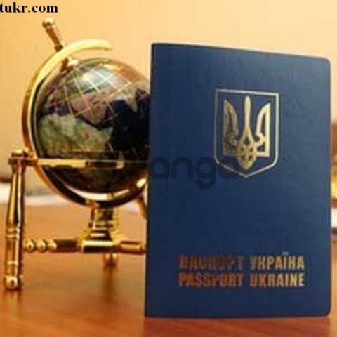 Срочное оформление загранпаспорта, детские загранпаспорта,  биометрический паспорт. Быстро, надежно,