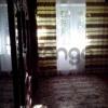 Сдается в аренду квартира 2-ком 45 м² Мичурина,д.11