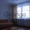 Сдается в аренду квартира 1-ком 43 м² Дмитриева,д.32