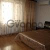 Сдается в аренду квартира 3-ком 94 м² Развилка,д.45