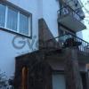 Сдается в аренду дом 7-ком 300 м² село Немчиновка