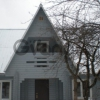 Продается дом 2-ком 80 м² микрорайон Салтыковка