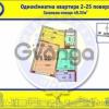 Продается квартира 1-ком 50 м² ул. Драгоманова, ж/м 4а, метро Позняки