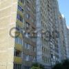 Продается квартира 3-ком 75 м² ул. Сабурова Александра, 15