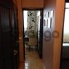 Продается квартира 1-ком 38 м² Майкла Лунна,д.5