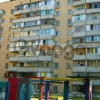 Продается квартира 1-ком 28 м² ул. Архитектора Вербицкого, 15