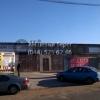 Продается для красоты, отдыха, оздоровления 207 м² ул. Майорова Михаила, 8