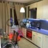 Сдается в аренду квартира 3-ком 80 м² 25 лет Октября,д.2