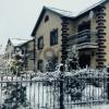 Сдается в аренду дом 7-ком 350 м² Мещерино