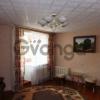 Продается квартира 3-ком 97 м² Московская ул.