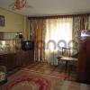 Продается квартира 1-ком 33 м² Кирова ул.