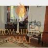 Продается квартира 2-ком 43.7 м² Московская ул.