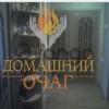 Продается квартира 3-ком 58 м² Шахтерская ул.