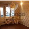Продается квартира 1-ком 28 м² Куровское