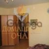Продается квартира 2-ком 61.3 м² Грабцевское шоссе