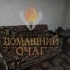 Продается квартира 4-ком 90 м² Плеханова ул.