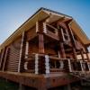 Продается дом 147 м² д.Перцево