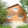 Продается дом 125 м² с.Перемышль
