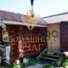 Продается дом 80 м² Ивашево