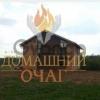 Продается дом 230 м² Воскресенское