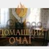 Продается дом 80 м² Новослободская ул.