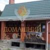 Продается дом 200 м² Криуши