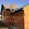 Продается дом 140 м² д. Красный городок