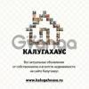 Продается квартира 5-ком 280 м² Богородицкая ул.