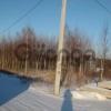 Продается участок 15 сот Литвиново