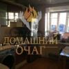 Сдается в аренду квартира 2-ком 62 м² Дачная ул.