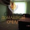 Сдается в аренду квартира 3-ком 65 м² Степана Разина ул.