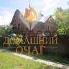 Сдается в аренду дом 100 м² Пушкина ул.