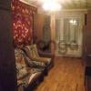 Сдается в аренду квартира 1-ком 32 м² Советский пер.
