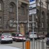 Сдается в аренду офис 150 м² ул. Банковая, 3, метро Крещатик