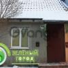 Продается квартира 1-ком 17 м² Кооперативная