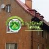Продается квартира 1-ком 19 м² Лесная