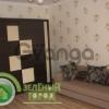 Продается квартира 1-ком 44 м² Красная, 263