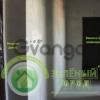Продается квартира 2-ком 55 м² Кутаисский пер.